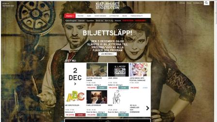 Ny webbplats lanserad 1 december 2013.